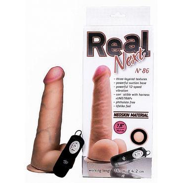 Bioclon Real Next №86 Реалистичный вибратор