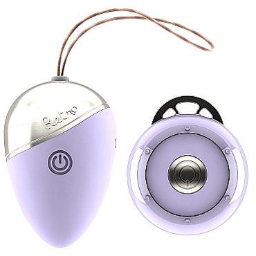Shots Toys Retro Isley, фиолетовое Виброяйцо с дистанционным управлением shots toys vibrating g spot egg small оранжевое виброяйцо с загнутым кончиком