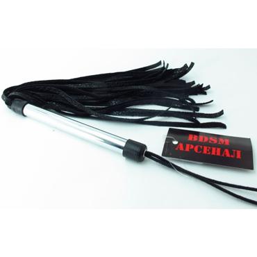 BDSM Арсенал Плетка с металлической ручкой, черная С хвостами из искуственной кожи в трусики и крепления цвет телесный