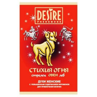Desire Стихия Огня Овен, 5мл Женские духи с феромонами на масляной основе desire invinsible 5 мл духи с феромонами для мужчин