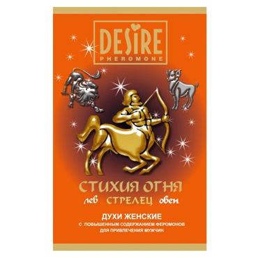 Desire Стихия Огня Стрелец, 5мл Женские духи с феромонами на масляной основе кукла надувная с реалистичной головой костюм учительницы
