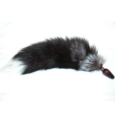 Wild Lust Анальная пробка 3,2см, черная С лисьим черно-бурым хвостом podium стек 85 см наконечник хлопушка