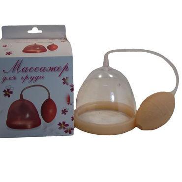 Bioclon Вакуумная Помпа, малая Для стимуляции молочных желез bioclon уплотнитель для мужской помпы
