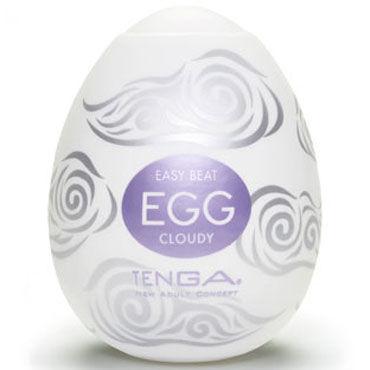 Tenga Egg Cloudy Одноразовый мастурбатор с рельефом в виде облаков tenga egg twister одноразовый мастурбатор с рельефом в виде спиралей