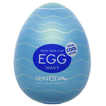Tenga Egg Wavy Cool Edition Одноразовый мастурбатор в форме яйца, с охлаждающим лубрикантом промо листовка а7 двусторонняя nexus revo stealth tenga