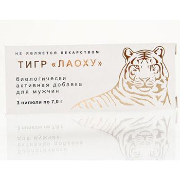 Тигр Лаоху, 3 шт БАД для повышения потенции необычные игрушки амигуруми