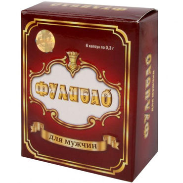 Фулибао, 6шт Профилактический препарат для мужчин фулибао 10 шт профилактический препарат для мужчин