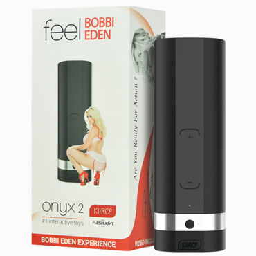 Kiiroo Onyx 2 Bobbi Eden, черный Мастурбатор для секса на расстоянии а стимуляторы простаты тьс