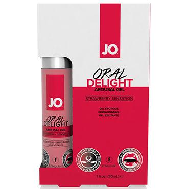 System JO Oral Delight Strawberry Sensation, 30мл Клубничный лубрикант для оральных ласк презервативы unilatex ribbed 12 шт 3 шт в подарок