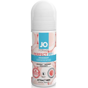 System JO Pheromone Deodorant Women, 75мл Дезодорант с феромонами для женщин духи pheromone 85 sexy life духи pheromone 85
