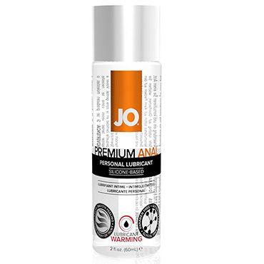System JO Anal Premium Warming, 60 мл Анальный согревающий лубрикант на силиконовой основе л гели и смазки для использования с игрушками system jo