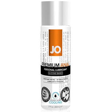 System JO Anal Premium Cooling, 60 мл Анальный охлаждающий лубрикант на силиконовой основе разогревающий анальный лубрикант на водно силиконовой основе flutschi anal 80 мл