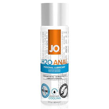 System JO Anal H2O Cooling, 60 мл Анальный охлаждающий лубрикант на водной основе podium цепи с карабинами 25 см с соединительным кольцом