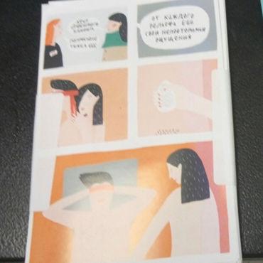 Промо Листовка открытка A7 Tenga Eggs tenga eggs набор одноразовых мастурбаторов